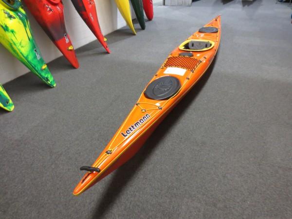 Archipel HV Gebrauchtboot